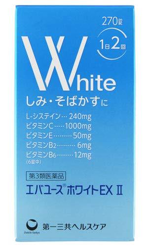 エバユースホワイトEXⅡ