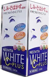 ネオビタホワイトCプラス「クニヒロ」