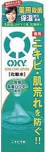 オキシー (Oxy) アクネケアローション ニキビ予防皮脂吸着パウダー配合