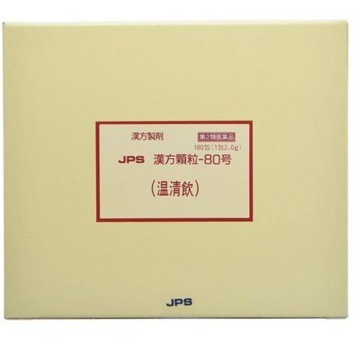 【10位】JPS漢方顆粒-45号