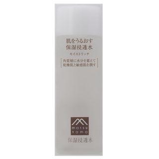 肌をうるおす保湿浸透水 モイストリッチ(松山油脂)