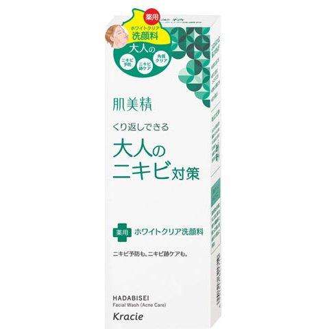 肌美精 大人のニキビ対策 薬用ホワイトクリア洗顔