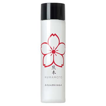 KUMAMOTO 薬用美白 潤馬化粧養水