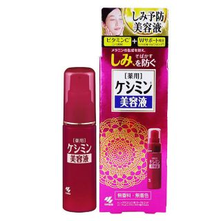 小林製薬 ケシミン美容液