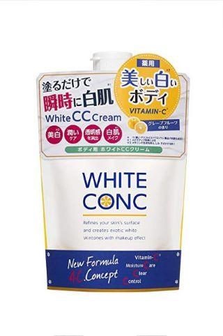 薬用ホワイトコンク ホワイトニングCCクリームCⅡ
