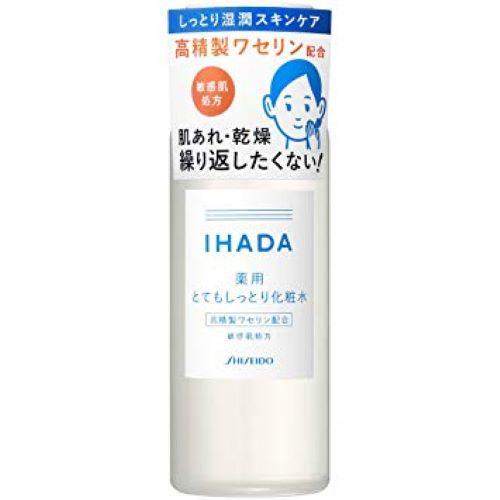 IHADA 薬用ローション