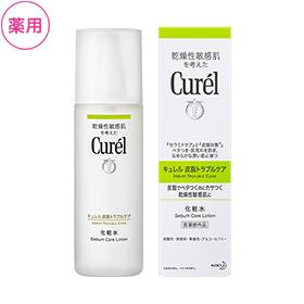 キュレル 皮脂トラブルケア 化粧水 【医薬部外品】