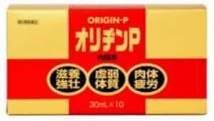 オリヂンP内服液