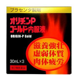 第3位:オリヂンPゴールド内服液