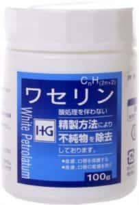 大洋製薬 ワセリンHG