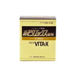 新ビタエックス錠剤