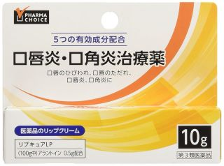PHARMA CHOICE 口唇炎・口角炎治療薬 リプキュアLP
