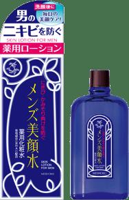 明色化粧品 薬用メンズ美顔水