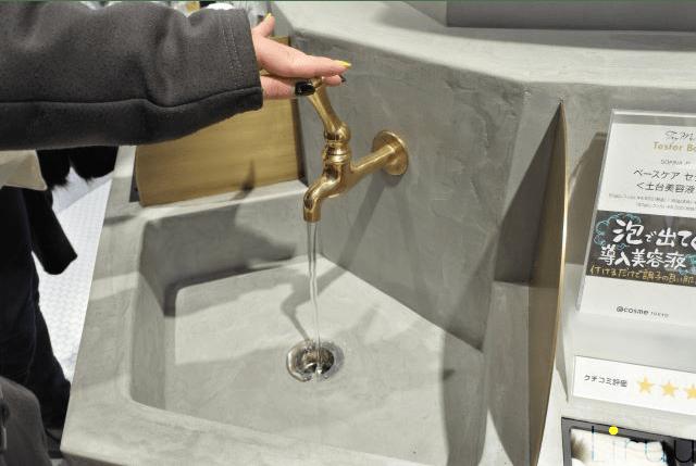 ▼手洗い場やクレンジングも用意し、すぐ次のコスメを試せる