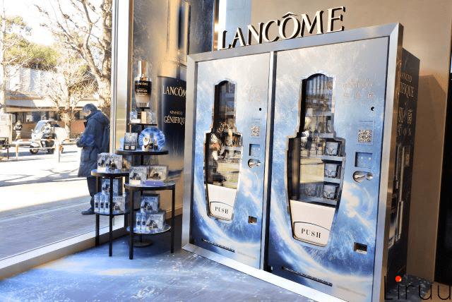 LANCOMEでは美容液のサンプルを配布