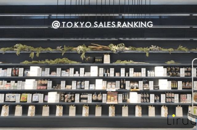 @cosme TOKYOの売れ筋ランキング