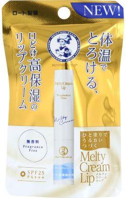 ロート製薬/メンソレータム メルティクリームリップ(無香料)