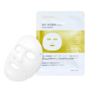 メディトリートメントマスク