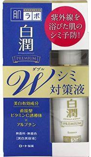 ロート/肌ラボ® 肌ラボ 白潤(シロジュン)プレミアムW美白美容液