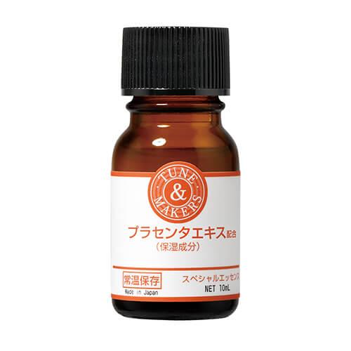 プラセンタ美容液おすすめ9位:プラセンタエキス配合(保湿成分)