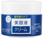pdc/ピュア ナチュラル クリームエッセンス ホワイト N 【医薬部外品】