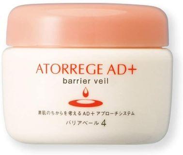 アンズコーポレーション/アトレージュ AD+ アトレージュ AD+ バリアベール