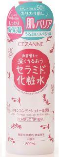 CEZANNE (セザンヌ) セラミド化粧水
