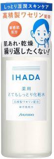 資生堂/IHADA 薬用ローション