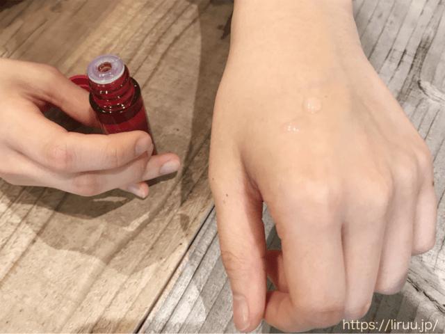 アヤナスの化粧水