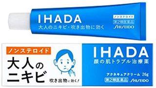 資生堂/イハダ ジェルクリームタイプ治療薬