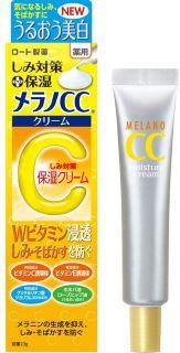 ロート製薬/メラノCC メラノCC 薬用しみ対策 保湿クリーム