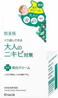 クラシエ/肌美精 大人のニキビ対策 薬用美白クリーム