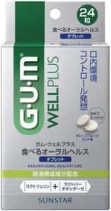 サンスター/G・U・M(ガム) ガム・ウェルプラス 食べるオーラルヘルス タブレット