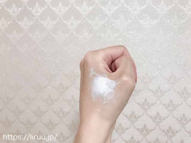 アトピスマイルクリーム体験②